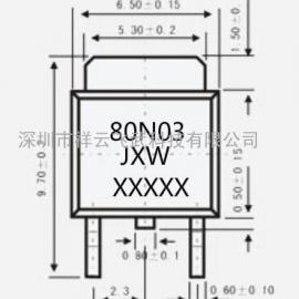 台湾APS 80A 30V 贴片低内阻电机开关MOS