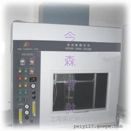 供应insment氧指数测定仪