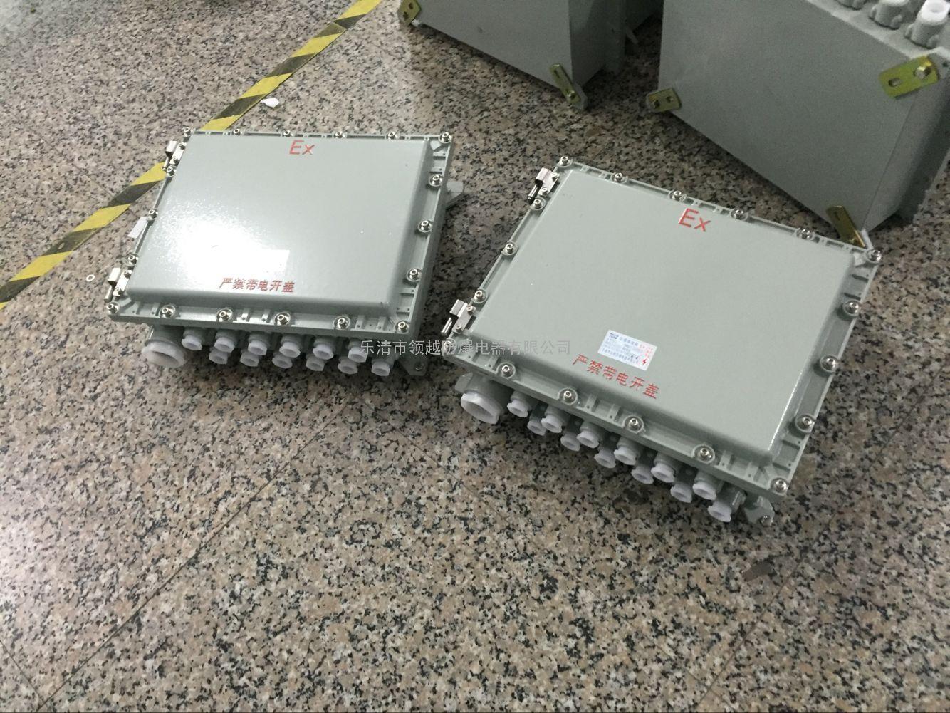 jh-bjx-wf1防爆接线箱_铝合金防爆接线箱 防爆端子箱