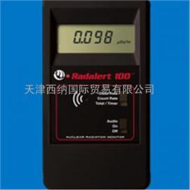 美国IMI加速度传感器
