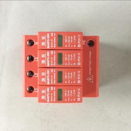 GASPD-20C/4国安三相电源防雷模块