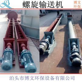 螺旋输送机 单轴无轴物料输送机 传送机 厂家加工定制