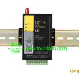 2G/3G(GPRS CDMA WCDMA EVDO) DTU