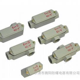 BHC-A-20防爆穿线盒