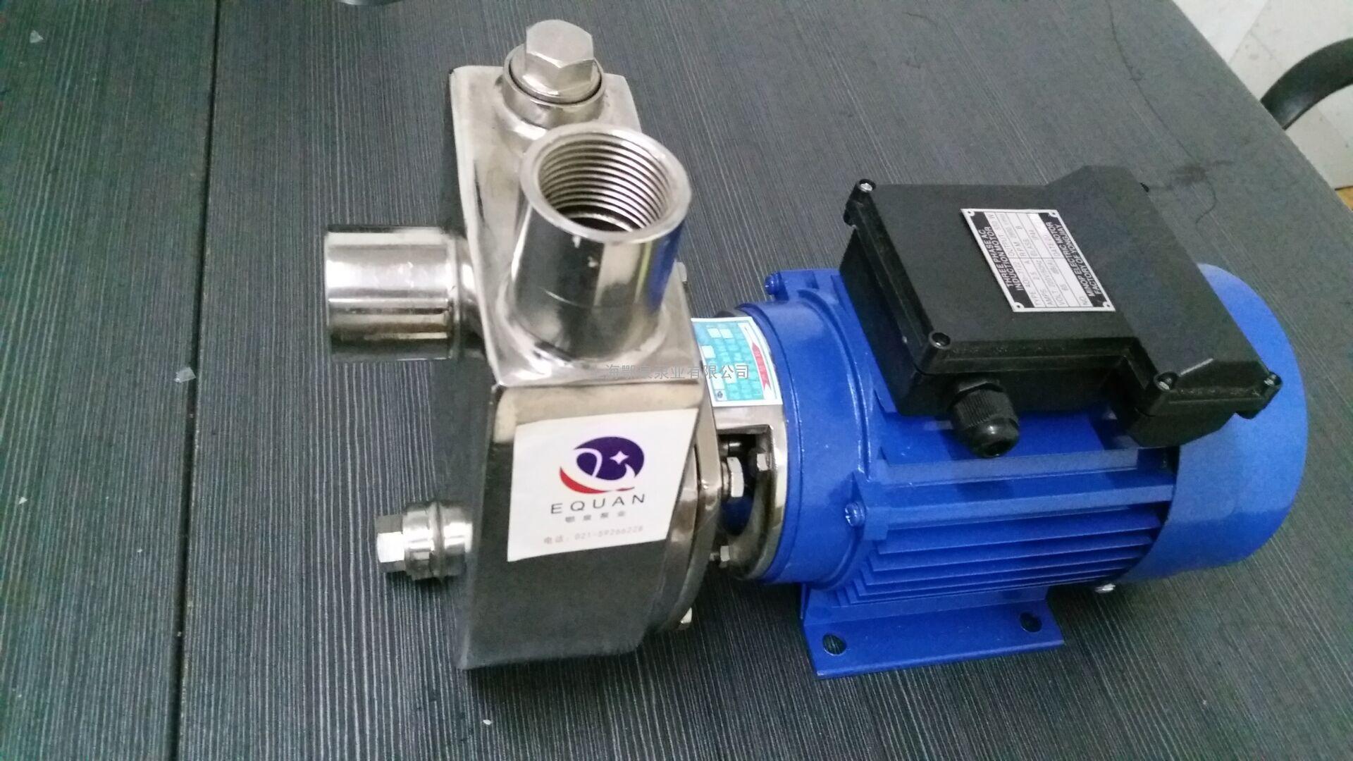 小型移动式卫生级自吸泵