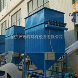 导热油炉PPC96-10锅炉脱硫除尘器