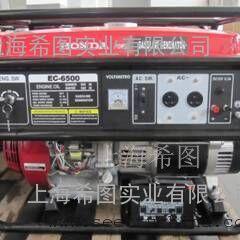 本田5KW汽油发电机价格