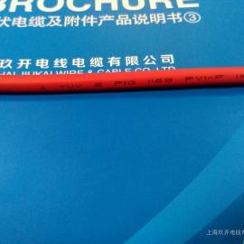 双绝缘光伏电缆 PV1-F 1*25mm2