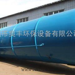高浓度污水处理设备厌氧塔