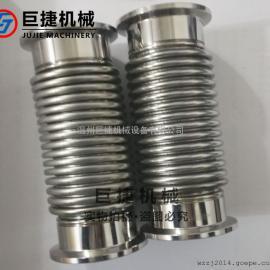 真空波纹管,不锈钢真空管,KF波纹管,KF短接