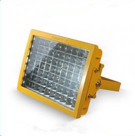 方形GYD97-T120免维护LED防爆照明灯(投光灯)