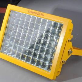 厂房方形GYD97-120W免维护LED防爆灯