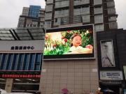 P6LED电视屏 外墙P6电视广告屏规格参数
