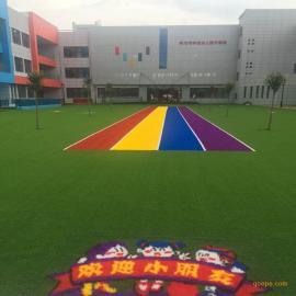 高端跑道人造草坪 时宽幼儿园彩虹人工草坪 操场运动休闲仿真草
