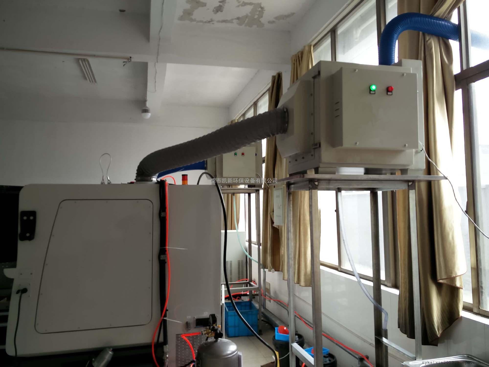 静电式油雾收集器,工业油雾净化器