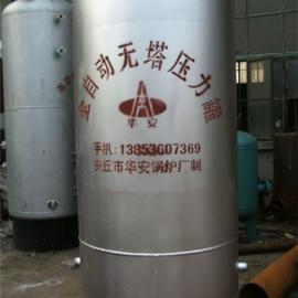 卧式压力罐,安丘华安锅炉,10吨压力罐