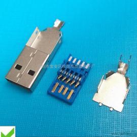 USB 3.0 A公=三件套长体焊线9P USB公头