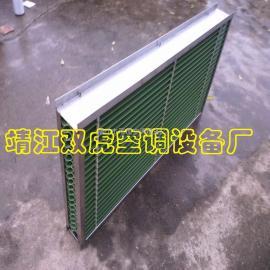 ABS叶片挡水板、空调机组挡水器、表冷器后置挡水器