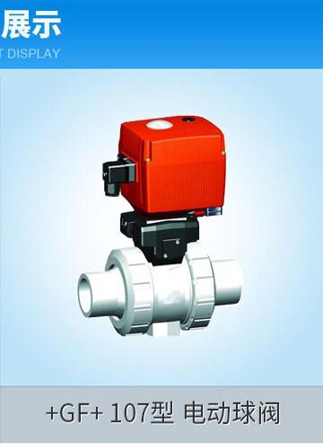 +GF+ ECO系列气动隔膜阀