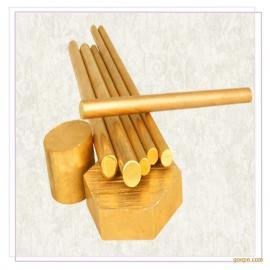 珠海销售进口H65大直径铜棒加工、珠海易削六角铜棒生产批发