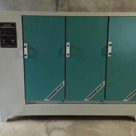 90B混凝土标准养护箱