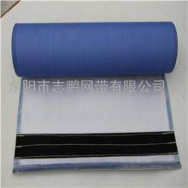 志鹏网带高效真空滤布,脱硫滤布