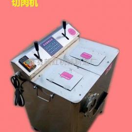 绞肉切肉机/绞肉机/绞切两用机2800元/任县新红机械制造厂
