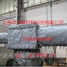 石油平台阀门执行器防火罩 阀门隔热套 可拆卸阀门保温套