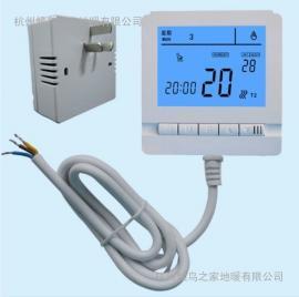 杭州安装暖气哪家好?
