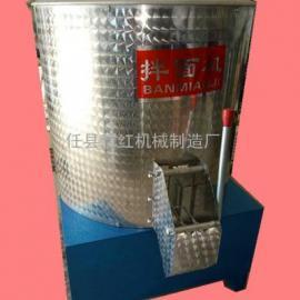 50公斤拌面机/拌面机3200元/任县新红机械制造厂