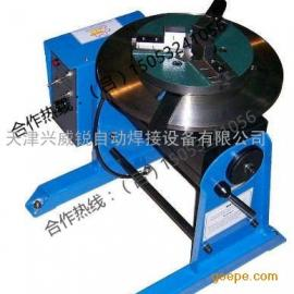 小型焊接变位机-50公斤变位机-50kg变位机