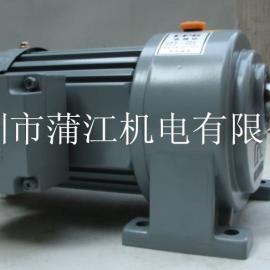 城邦CPG调速变频马达齿轮减速电机含变频电机参数