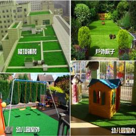 广州时宽塑料人造草坪,大密度低价格人工草坪,游泳池旁假草