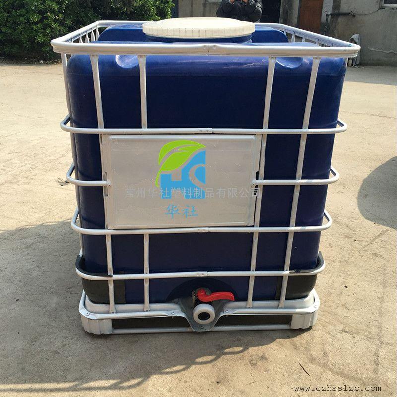 苍南县1吨甲醇运输桶防静电包装桶生产厂家