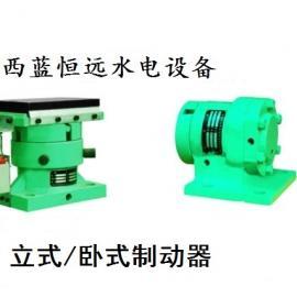 WZD-100/80/120卧式/立式制动器
