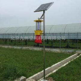 太阳能杀虫灯、频振式杀虫灯