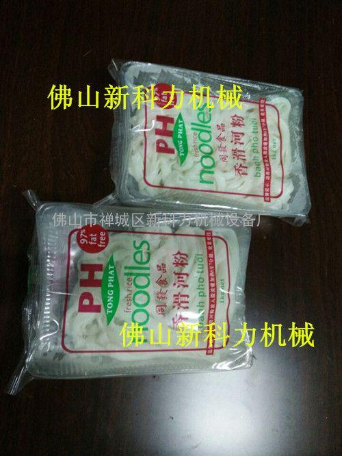 鲜米线包装机|680g装新鲜米线自动包装机