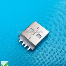 USB~2.0~公头~沉板~贴片SMT~带柱~连接器