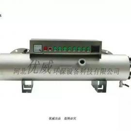 食品厂紫外线杀菌器紫外线消毒器过流式紫外线消毒设备