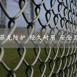 工厂定做学校操场围栏 体育场围网 球场勾花护栏网 运动场
