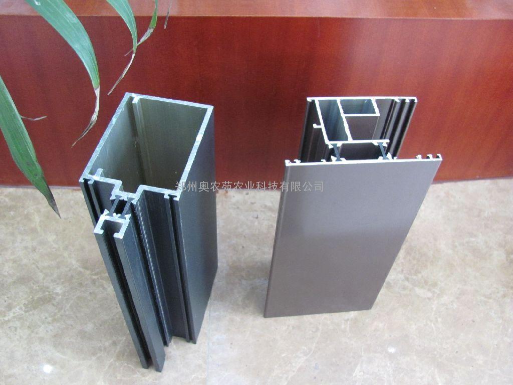 4mm玻璃铝型材