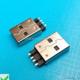 USB沉板公头2.0(中间带两个鱼插脚+4P贴片)黑/白胶