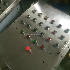 防爆不锈钢动力照明配电箱生产厂家,商家