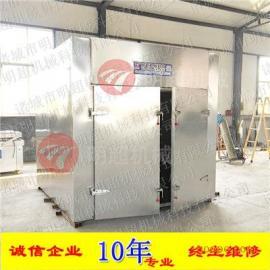 MCHGJ-48白蔹烘干机 节能环保