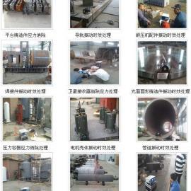 青岛消除应力设备、青岛焊接应力消除机