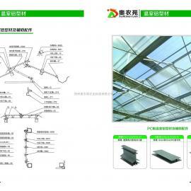 温室中空玻璃铝材温室大棚铝材温室专用铝材