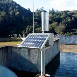 自动水质监测站-九州空间