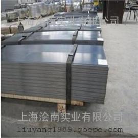 Domex900MC高强板