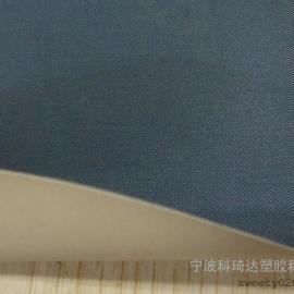 可高频焊接橡胶贴合机织尼龙布190T用于充气产品