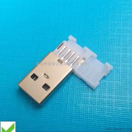 USB A公头焊线折叠式白胶~(焊线端有盖子-翻盖式)
